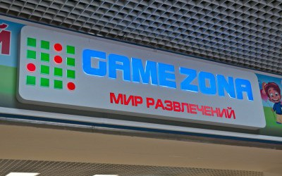 Игоровой центр GameZona, ТК Южный Полюс_06