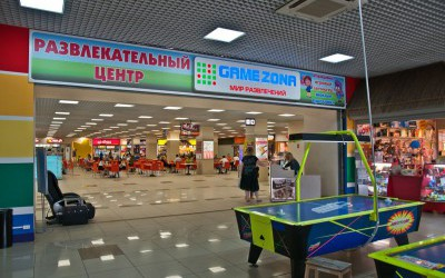 Игоровой центр GameZona, ТК Южный Полюс_04